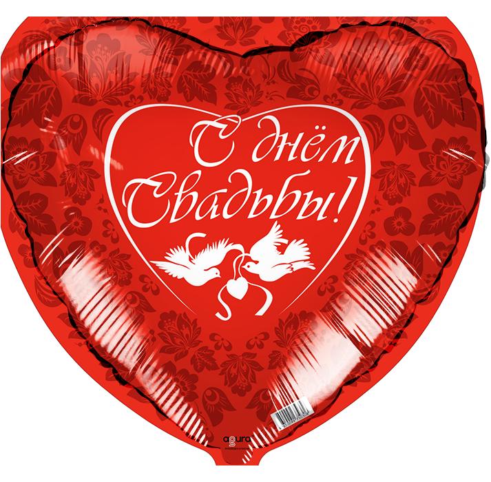 Картинки сердечко с надписью красивой, хризантемы открытки картинки